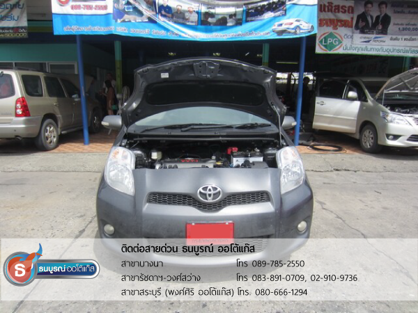 ตัวอย่างการติดตั้งแก๊สสำหรับรถ TOYOTA Yaris 1500 cc. (ป้ายแดง) ติดแก๊ส LPG หัวฉีด ชุด Advanced OBD - 4 สูบ ของ ENERGY REFORM พร้อมถังแคปซูล 37 ลิตรในหลุมยางอะไหล่ โดย ธนบูรณ์ ออโต้แก๊ส