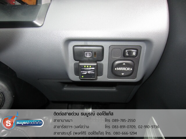 TOYOTA Avanza 1500 cc. ป้ายแดง ติดแก๊ส LPG หัวฉีด ชุด Fast-Tech Premium 4 สูบ ของ ENERGY-REFORM ถังโดนัท 48 ลิตร ใต้ท้องรถ