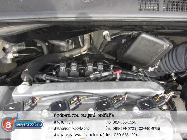 ผลงานการติดตั้งแก๊สสำหรับรถ TOYOTA Camry 2000 cc. ป้ายแดง ติดแก๊ส LPG หัวฉีด Advanced-OBD ENERGY-REFORM พร้อมถังแคปซูล 58 ลิตร โดยธนบูรณ์ ออโต้แก๊ส