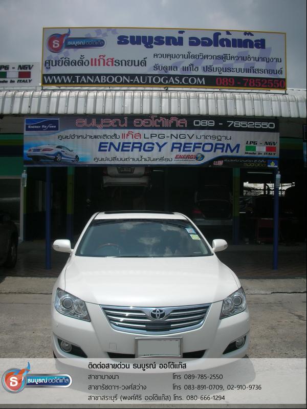ติดตั้งแก๊สสำหรับรถ TOYOTA Camry 3500 cc. ติดแก๊ส LPG หัวฉีด ชุด Advanced-OBD 6 สูบ ของ ENERGY-REFORM พร้อมถังโดนัท 51 ลิตร โดยธนบูรณ์ ออโต้แก๊ส